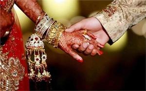 नाबालिगा को विवाह का झांसा देकर भगाने के आरोप में केस दर्ज