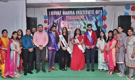 रयात बाहरा फाम्रेसी कालेज में फेयरवेल पार्टी का आयोजन