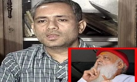 फैसले से पहले आसाराम केस के अहम गवाह महेंद्र ने बताया जान का खतरा, मांगी सुरक्षा