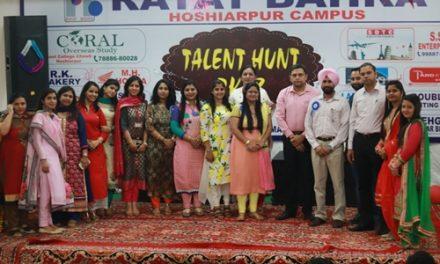 रयात बाहरा मैनेजमैंट कालेज में टेलैंट हंट -2018 का आयोजन।
