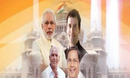लोकसभा की 129 सीटों पर प्रभाव डालेंगे कर्नाटक के नतीजे