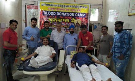 श्री गुरु अर्जुन देव जी महाराज जी की शहीदी दिवस पर रक्तदान कैंप का आयोजन