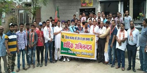 मोदी की किसान कल्याण रैली में भाग लेने के लिए BJP  कार्यकर्ता मलोट  रवाना