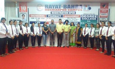 रयात बाहरा मैनेजमेंट कालेज के 20 छात्र पीटीयू की मैरिट लिस्ट में