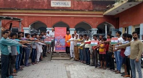 भगवान परशुराम सेना ने कारगिल विजय दिवस पर शहीदों को श्रद्धांजली भेंट की ।