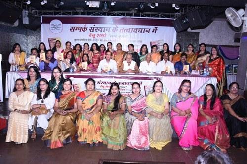 होशियारपुर की डॉ प्रिया सूफ़ी जयपुर में सम्मानित