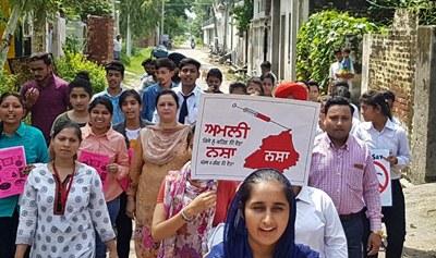 रयात बाहरा फाम्रेसी व लॉ कालेज ने नशे के विरोध में निकाली जागरुकता रैली ।