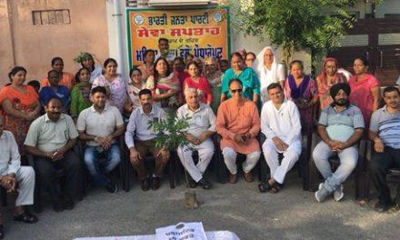 सेवा सप्ताह के अंतर्गत महिला मोर्चा ने करवाया पौधरोपण कार्यक्रम