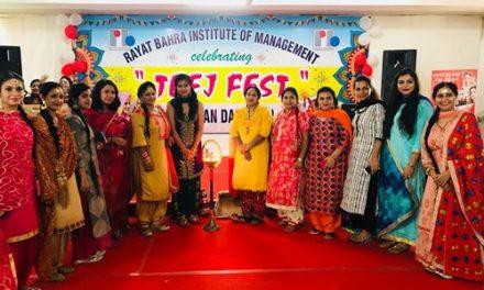 रयात बाहरा मैनेजमैंट कालेज ने तीज फेस्ट का आयोजन किया ।