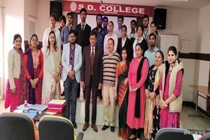 जी.जी.डी.एस.डी कालेज के तेरह छात्रों की बड़ी कंपनी में हुई  प्लेसमेंट