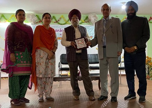 भारतीय आर्थिक परिदृश्य विषय पर एक्सटेंशन लेक्चर आयोजित