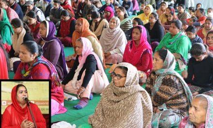 दिव्य ज्योति जाग्रति संस्थान ने सप्ताहिक सतसंग का आयोजन किया