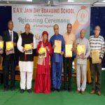 एसएवी जैन डे बोर्डिंग स्कूल की मैगजीन दृष्टि  का खन्ना व स्वामी शिवा भारती ने किया विमोचन