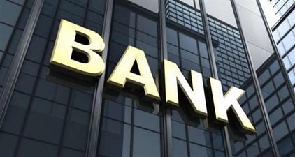 सरकारी बैंक कर्मचारियों को मिली 20 लाख रुपये तक की बीमा सुरक्षा: