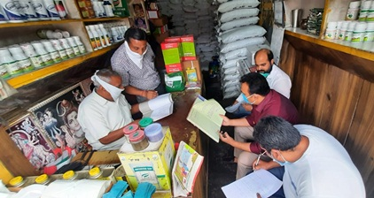 अनाधिकृत बीजों का स्टाक रखने वालों के खिलाफ होगी सख्त कार्रवाई: डीसी