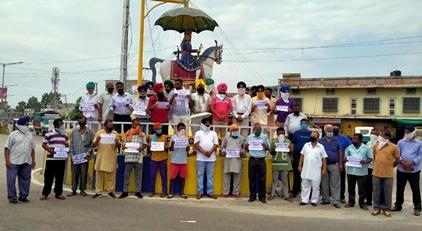अकाली दल (बीसी विंग) ने पंजाब सरकार की जन विरोधी नीतियों के खिलाफ किया रोष प्रदर्शन :