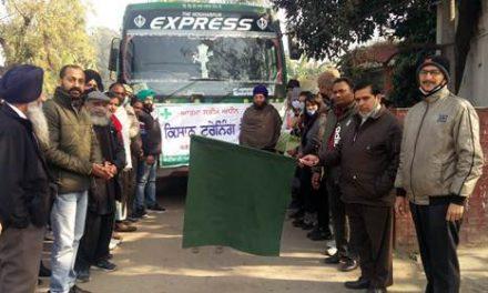 जिले के 25 किसानों को ट्रेनिंग के लिए किया गया रवाना