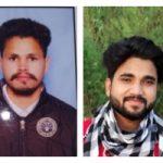 रयात बाहरा मैनेजमेंट कॉलेज के 12 छात्रों को मिली नौकरी