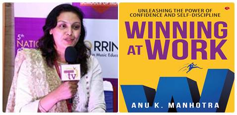 """Anu Kaushal Manhotra gets published with the House of Bestsellers """"Rupa Publications"""""""