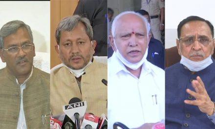 भाजपा ने एक वर्ष में तीन राज्यों के बदले मुख्यमंत्री ,पहले कर्नाटक फिर उत्तराखंड अब  गुजरात